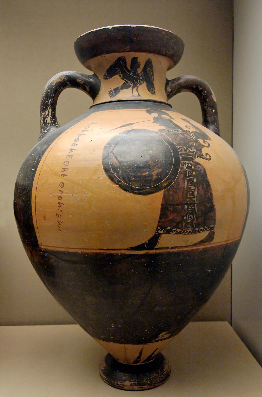 Pan-Athenain Amphora